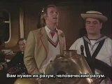 Классический Доктор Кто 20 сезон 5 серия 2 часть -  Просвещение / Русские субтитры